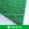 優れた自然な緑のゴルフ人工的な草および耐久のゴルフ泥炭