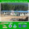 Полуфабрикат дом стальной рамки, Prefab дом стальной рамки, модульная дом стальной рамки