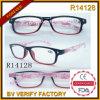 Eye Glasses (R14128) en gros de produits de Dropshipping de Madame