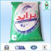 Détergent de nettoyage industriel Lavage Poudre de lessive