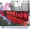 Affichage à LED rouge extérieur de P10
