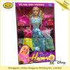 Rectángulo de empaquetado colorido con la ventana del PVC para la muñeca (JHXY-PB0044)