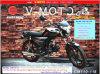 2015のパテントOEMのガスのオートバイ
