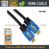 2016 новый наградной полный кабель HD видео- HDMI