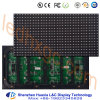 Outdoor Fullcolor P6 LED Display Module