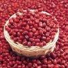 2015 gesunde kleine rote Bohnen
