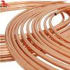 パンケーキコイルの銅の管のタイプは合金の銅管であり、