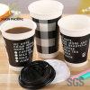 10oz 12oz 16ozは単一の壁に熱いコーヒー飲み物をプラスチックふたが付いている紙コップ取る