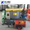 Máquina que pinta (con vaporizador) de la bomba del mortero del cemento de la pared de la eficacia alta