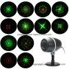 Indicatore luminoso della decorazione del reticolo di movimento di illuminazione di laser di approvazione di IP44 GS/BS