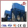 Collettore di polveri del filtro a sacco per l'applicazione della caldaia della biomassa
