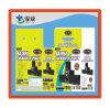 Luxuxentwurf gedrucktes verpackenkasten-kundenspezifisches Firmenzeichen/Papiergeschenk-Kasten/Lautsprecher-Kasten