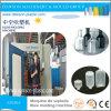Pharmazeutische PET Flaschen-Plastikdurchbrennenmaschine