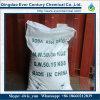 Prix dense de 99.2% usines de carbonate de soude pulvérulent de détergents