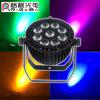 Stadiums-Partei-Licht NENNWERT 50 im Freien 9 LED 15W RGBWA+UV 6in1 hohe Leistung wasserdichtes LED NENNWERT Licht