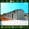 Casa prefabricada de acero (LS-MC-008)