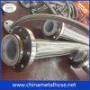 Tubo flessibile di Teflon Braided dell'acciaio inossidabile con la flangia