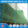 緑の構築の安全策を構築する頑丈な足場