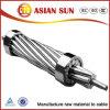 Алюминиевый провод ACSR круглой оголенные провода электрического кабеля