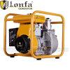Pompe centrifuge Gx160 5.5HP d'essence de Robin de 2 pouces