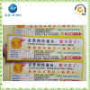Hot Ventes autocollant imprimé Csutomized Adresse de livraison l'étiquette (JP-S041)