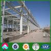 Edificio de la estructura de acero del palmo grande (XGZ-SSW 220)