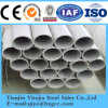 Tubo de aço inoxidável (201 304 316L 321)