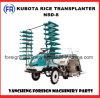 Trapiantatrice Nsd-8 del riso di Kubota