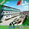 学校(KHK1-377)のための携帯用プレハブの家