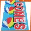 販売のためのデジタル印刷の屋外広告PVCビニールの旗をカスタム設計しなさい