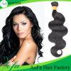 Unverarbeitete Jungfrau Remy menschlicher brasilianischer Haar-Extensions-Einschlagfaden