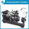 генератор 475kw/595kVA 485kw/605kVA 495kw/620kVA тепловозный с электрическим стартом