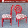 工場製造者の宴会の椅子の高貴な結婚式の椅子(YC-D231)
