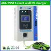 450 / 750VDC a bordo EV cargador de batería de alta potencia EV cargador