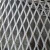 低炭素鋼鉄拡大された金属