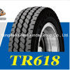 Vollkommenes Performance Radial Truck Tire (11.00R20 12.00R20 11R22.5 12R22.5)