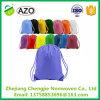 浙江Chengjieのさまざまな学校のバックパック袋のドローストリング袋