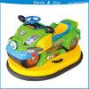 Электрический всадник Kiddie автомобиля вихря для игры езды малышей