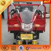 rueda de la vespa de motor 200cc 3