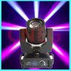 200W 5r Moving Head Sharpy Beam Stage Lighting