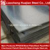 Feuille d'acier ASTM A36 laminée à chaud de bonne qualité