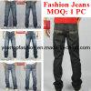 Джинсыы джинсовой ткани людей способа