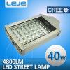 Светодиодные лампы на улице 40W
