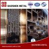 顧客方向づけられた金属の装飾の区分のディバイダスクリーン