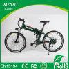 عامّة سمعة 26  [ألومينوم لّوي] يجهّز درّاجة كهربائيّة