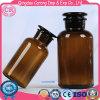 Botella de cristal el alto del Borosilicate reactivo ambarino ancho de la boca