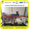 Factory Priceの280kw Marine Generator