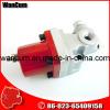 커민스 B 시리즈 엔진 사양 Nt855-C360 연료 펌프