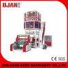 ABA de alta velocidade 3 camadas da máquina fundida HDPE/LDPE da película