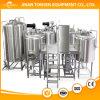 Ganztagsserviceschlüsselfertiges Brew-Haus-Brauerei-Gerät